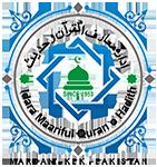 Maarifulquran-O-Hadith